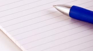 Как отразить в бухгалтерском учете аренду