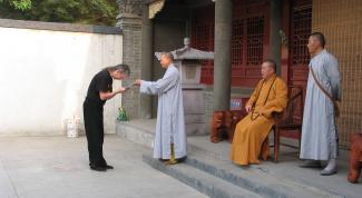Как попасть в Шаолиньский монастырь