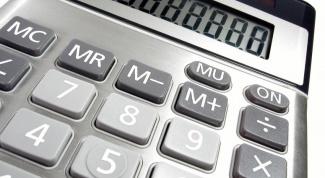 Как найти переменные расходы
