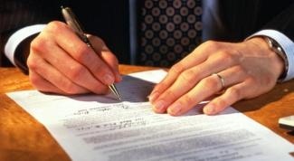 Как составить договор учредителя
