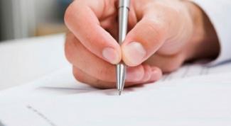 Как написать заявление о невыплате зарплаты