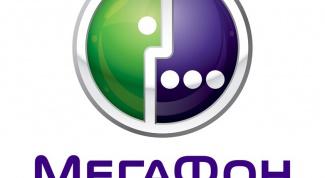 Как узнать номер оператора Мегафон