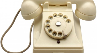 How to call from home to cell