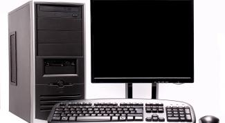 Как разрешить доступ к компьютеру