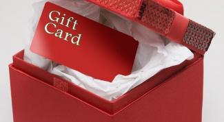 Как узнать номинал подарочной карты
