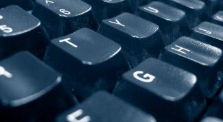 Как узнать свой пароль