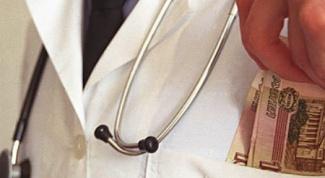 Как рассчитать зарплату врача