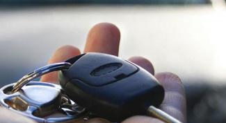 Как найти хозяина машины