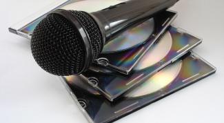 Как записать демо-диск