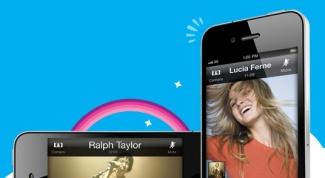 Как поставить Skype на телефон