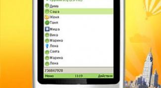 Как поставить icq на телефон