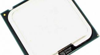 Как узнать мощность процессора