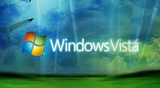 Как запустить игру на Vista