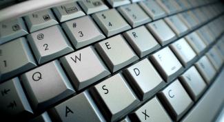 Как получить доступ к системным папкам