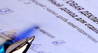 Как заполнить декларацию на ЕНДВ, если нет деятельности