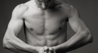 Как уменьшить мужскую грудь