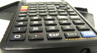 Как проверить правильность начисления ндс