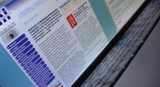Как оптимизировать страницу