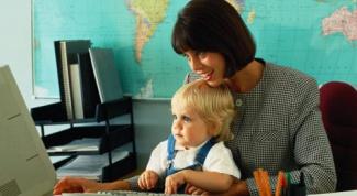 Как найти детский сайт