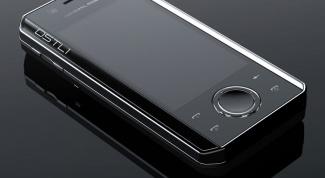 Как определить Symbian