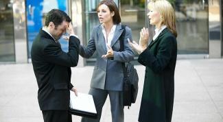 Как защищаться от обвинений