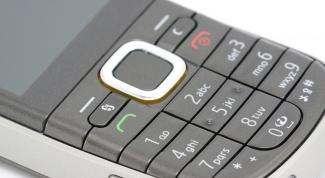 Как отправить сообщение на телефон через интернет
