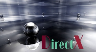 Как удалить полностью Directx