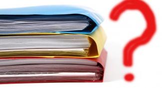 Как найти недавние документы