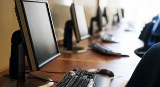 Как настроить соединение между двумя компьютерами