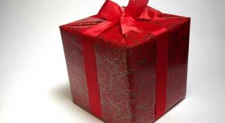 Как отблагодарить за подарок