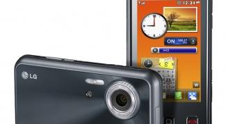 Как подключить камеру к телефону