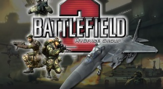 Как играть с ботами по сети battlefield 2
