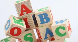 Как собрать деревянные кубики