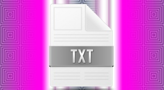 Как скопировать в текстовый файл