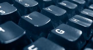 Как убрать имя и пароль