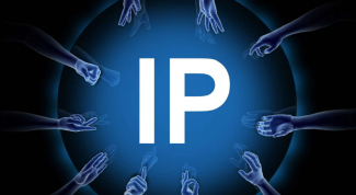 Как узнать ip через почту