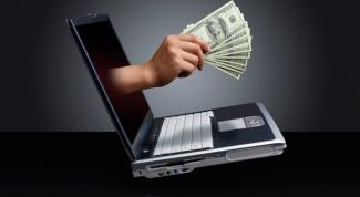 Как заработать первую зарплату в Интернете