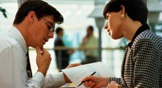 Как нанять хорошего сотрудника