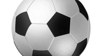 Как рисовать мяч