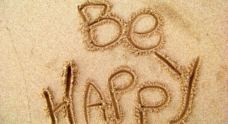 Как поймать счастье