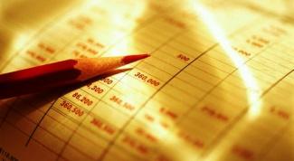 Как заполнять товарный отчет
