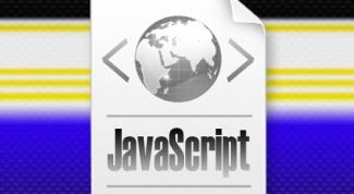 Как вызвать функцию javascript