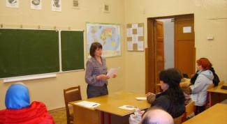 Как оформить протокол родительского собрания