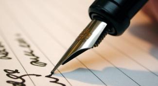 Как написать жалобу на ГАИ