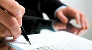 Как составить письмо о сотрудничестве