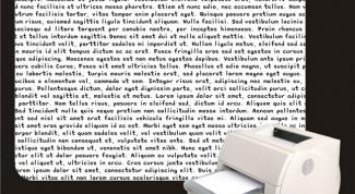 Как отпечатать текст