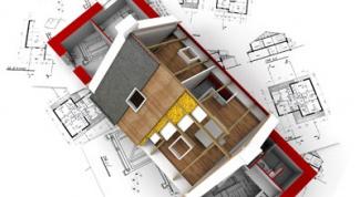 Как зарегистрировать строение