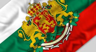 Как перевести деньги в Болгарию