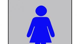 Как сходить в туалет после родов