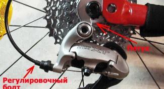 Как отрегулировать на велосипеде скорость